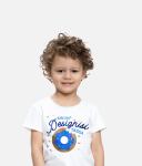Lapsi printti-t-paidassa