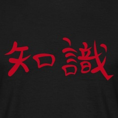 Black Kanji - Knowledge Men's Tees