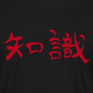 Black Kanji - Knowledge Men's Tees - Men's T-Shirt