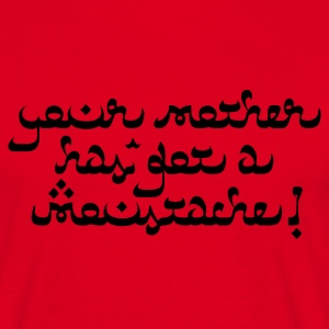 Red Your mother has got a moustache! Men's Tees - Men's T-Shirt