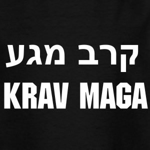 Black Krav Maga - Hebrew Kid's Shirts  - Teenage T-shirt