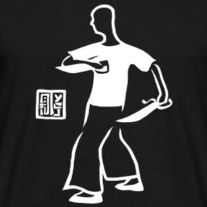 ip man knives T-Shirts - Men's T-Shirt