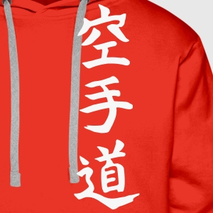 Karatedo japanese Hoodies & Sweatshirts - Men's Premium Hoodie