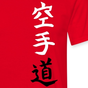 Karatedo japanese T-Shirts - Men's T-Shirt