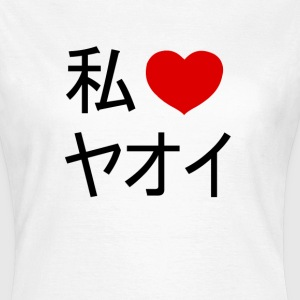 I love Yaoi T-Shirts - Frauen T-Shirt