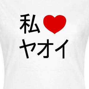 I love Yaoi T-Shirts - Women's T-Shirt