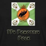 Design ~ 77y T-shirt