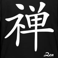 Motif ~ T shirt enfant zen