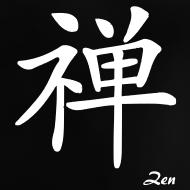 Motif ~ T shirt bébé zen