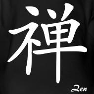 Motif ~ Body bébé zen