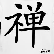 Motif ~ Pull à capuche enfant zen