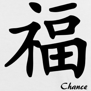 signe chinois chance T-Shirts - Frauen Kontrast-T-Shirt