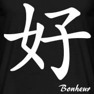 Motif ~ T shirt homme bonheur