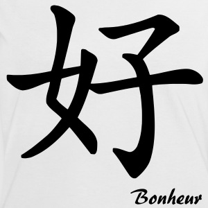 signe chinois bonheur T-shirts - Vrouwen contrastshirt