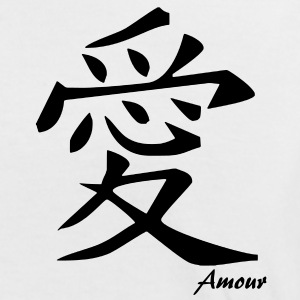 signe chinois amour T-Shirts - Frauen Kontrast-T-Shirt
