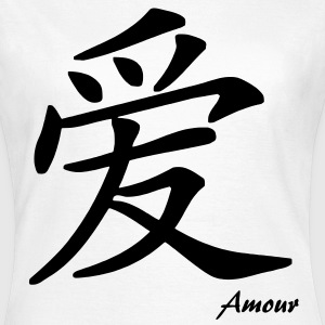 signe chinois amour Tee shirts - T-shirt Femme