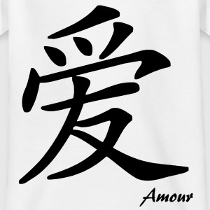 signe chinois amour Shirts - Kinderen T-shirt