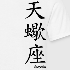 signe chinois scorpion T-shirts - Mannen T-shirt