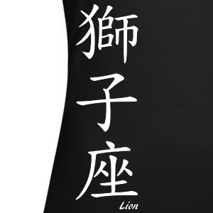 signe chinois lion T-Shirts - Frauen T-Shirt