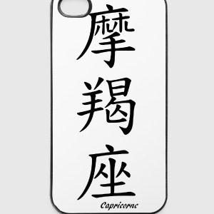 signe chinois capricorne Other - iPhone 4/4s Hard Case