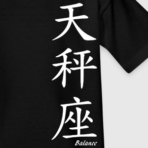 signe chinois balance T-Shirts - Teenager T-Shirt