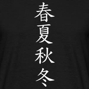 Black Seasons Kanji Men's Tees - Men's T-Shirt
