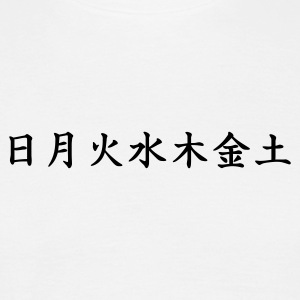 White Kanji Days of the Week Men's Tees - Men's T-Shirt