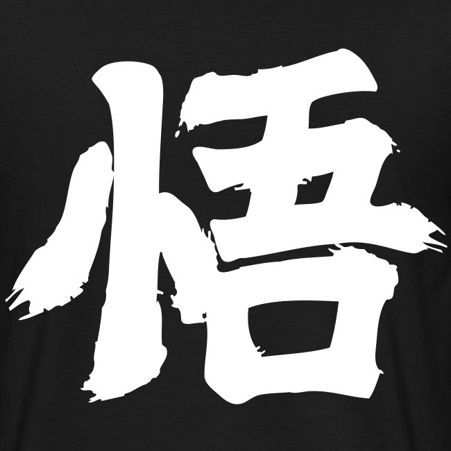 [Go] noir