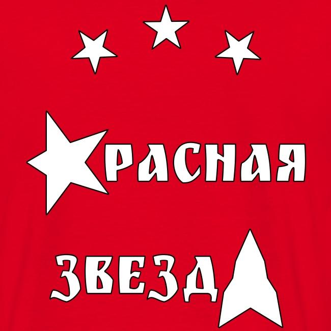 étoile rouge, russie,  soyouz, CEI, soviétique