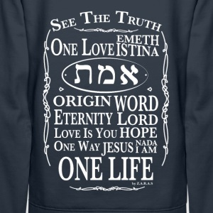Truth - Wahrheit - Emeth Hoodies & Sweatshirts - Women's Premium Hoodie