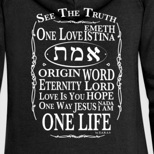Truth - Wahrheit - Emeth Hoodies & Sweatshirts - Women's Premium Hooded Jacket