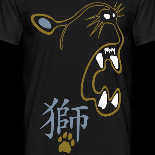 Löwe + Kanji + Tatze