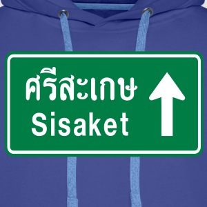 Sisaket, Thailand / Highway Road Traffic Sign Hood - Men's Premium Hoodie