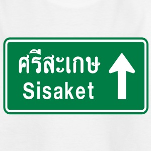 Sisaket, Thailand / Highway Road Traffic Sign Shir - Kids' T-Shirt