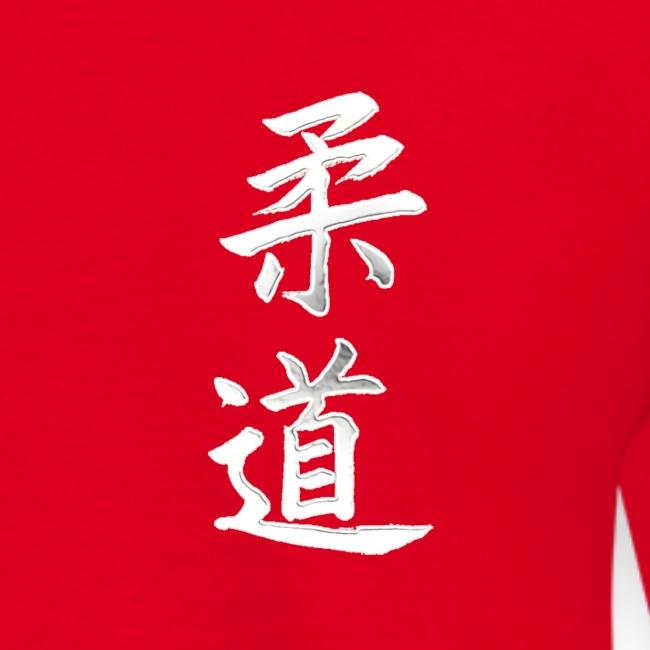 judo japonais blanc dos modifiable