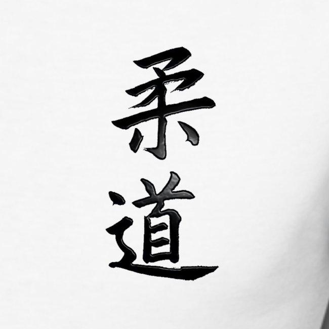training baseball manche longue judo jap