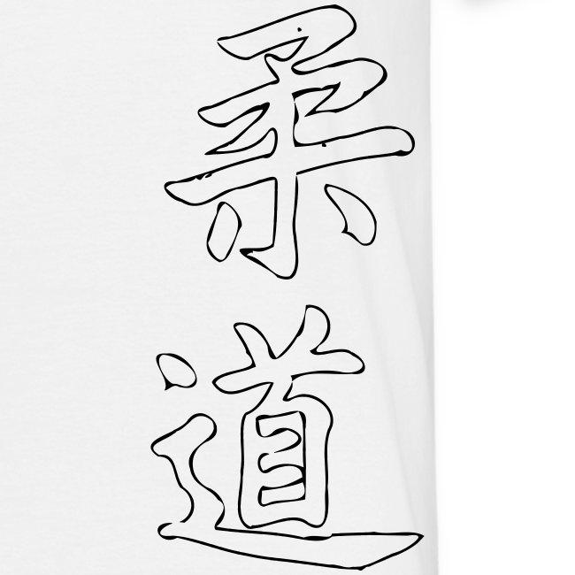 Tee shirt homme judo jap vide noir face
