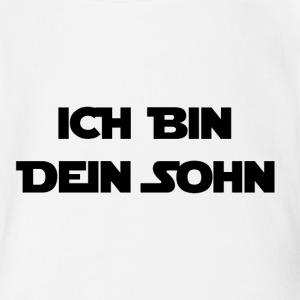 suchbegriff sohn babykleidung spreadshirt. Black Bedroom Furniture Sets. Home Design Ideas