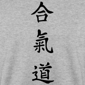 aikido japonais mot traduire traduction Sweat-shirts - Sweat-shirt Homme