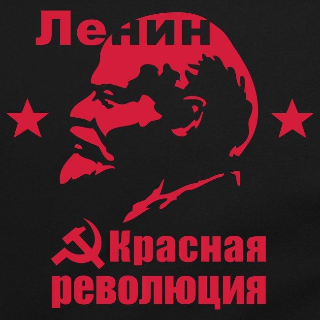 Lenin Red Revolution Shoulder Bag