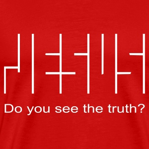 Do you see the truth? JESUS (Jesus-Shirts.net) - Männer Premium T-Shirt