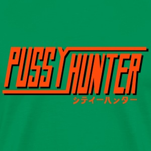Pussy Hunter - T-shirt Premium Homme