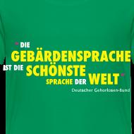 Motiv ~ Kinder T-Shirt (DGS schönste Sprache der Welt)