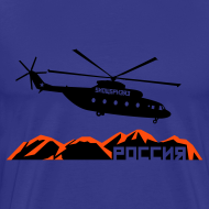Design ~ Russian Chopper Tee