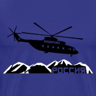 Design ~ Russian Chopper Tee