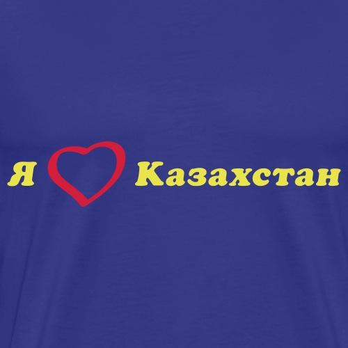 я люблю Казахстан (russisch) Ich liebe Kasachstan