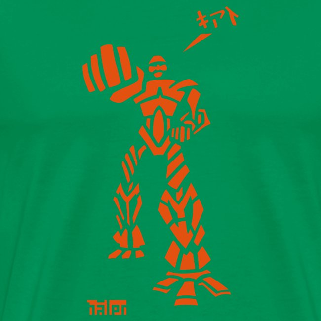 Robot - M T, Khaki & Orange Velvet