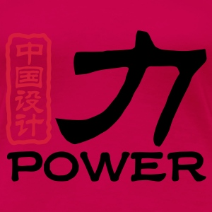 Light pink Chinese Power 2 (NEU, 2c) T-skjorter - Premium T-skjorte for kvinner