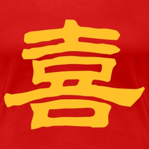Rot Chinese Happiness 4 (NEU, 1c) T-Shirts - Frauen Premium T-Shirt