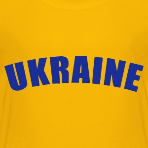 Yellow ukraine Kid's Shirts  - Teenage Premium T-Shirt